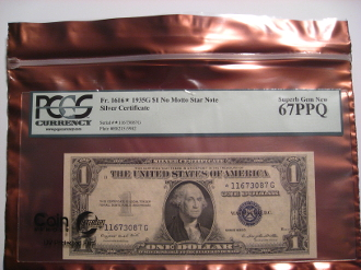 "8 1/4"" x 5 1/8"" Currency Bags (Click Image for Product Detail)"